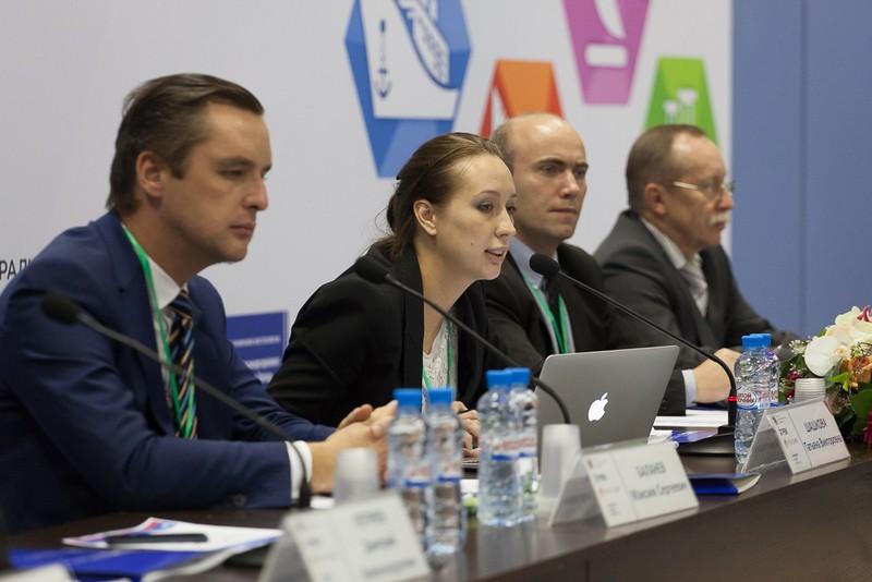 Интернационализация и поддержка российского бизнеса – международные гранты и советы