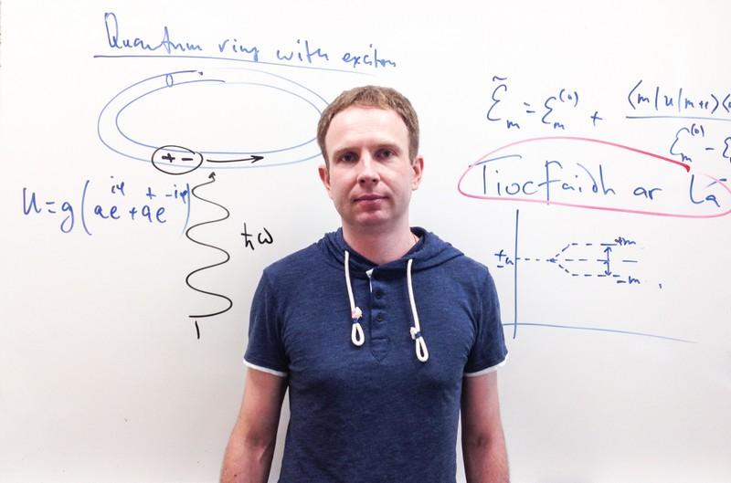 Ученый из Исландии – о философии, бюрократии и лазерах будущего