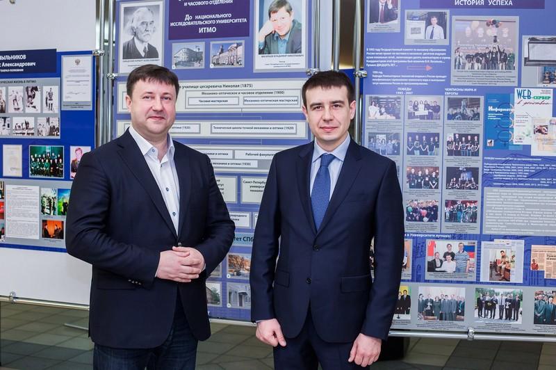 Петербург – Самара: на конференции в Университете ИТМО рассказали об инновационном сотрудничестве регионов