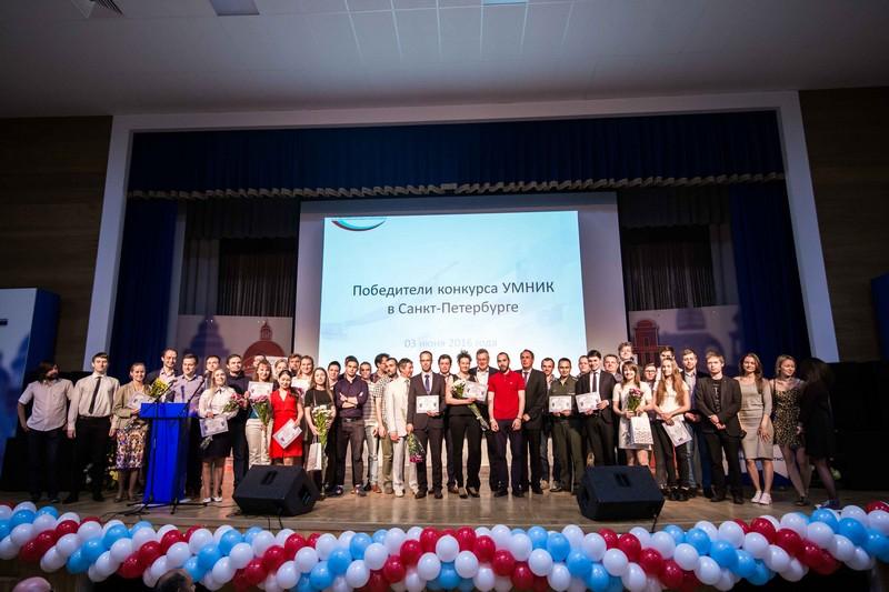 Петербургские умники и умницы получили грант от Фонда содействия инновациям