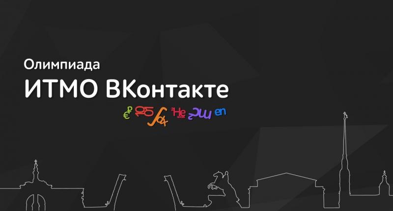 """�Группы смерти"""" в социальных сетях толкают детей"""
