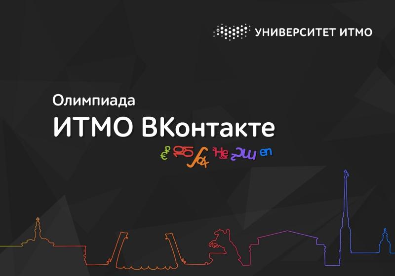 Календарно-тематическое планирование по русской речи для