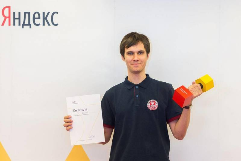 Gennady Korotkevich Wins Yandex Algorithm for Fifth Time