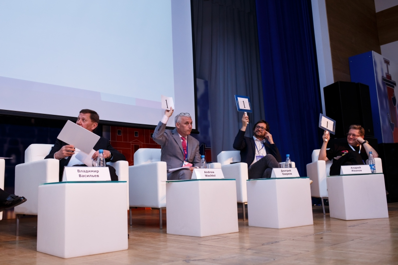 Master's Degree ++ Conference: The Plenary Session in Review