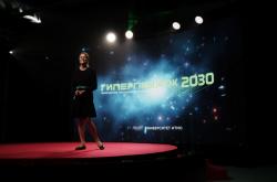 ITMO University Presents Its New 2030 Development Strategy
