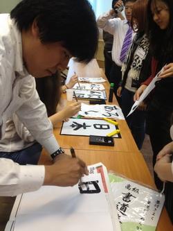 Студенты из вузов Японии посетили НИУ ИТМО