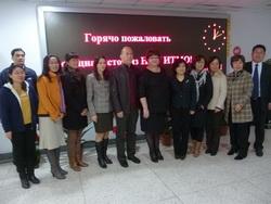 В декабре 2013 года официальная делегация НИУ ИТМО посетила Юго-Восточный университет (г. Нанкин, КНР)