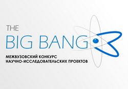 """校际科研项目竞赛 """"The Big Bang - 3"""""""