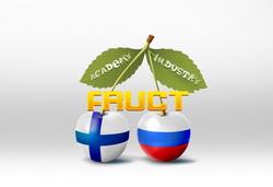 Открытая лекция  по трансграничной академической мобильности между Россией и Финляндией