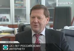 圣光机大学对于俄罗斯互联网发展的贡献