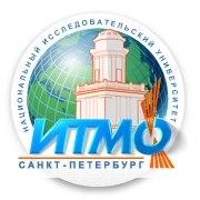 Открытая защита проектов, способствующих формированию положительного имиджа Университета ИТМО на международном уровне