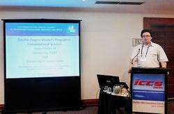 ICCS 2014: из Австралии с наградой