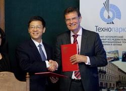 Университетское сообщество России и Китая: новый виток сотрудничества