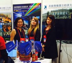 中国国际教育展:参会的质量指标
