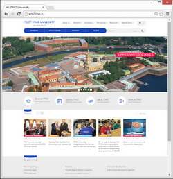 Международному университету – современный портал!