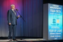 Губернатор Санкт-Петербурга дал старт Международному году света в России