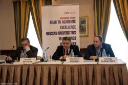 Предметные рейтинги университетов обсудили на семинаре Проекта 5-100