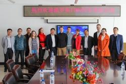 Студенты университета посетили ведущие вузы Китая