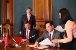 Вузы России и Китая будут совместно обучать студентов и продвигать инновационные разработки