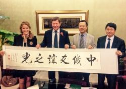 ITMO 大学进军中国教育领域, 并加强在华教育领域中的地位