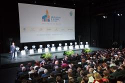 В Петербурге подвели итоги конференции «Образование и мировые города»