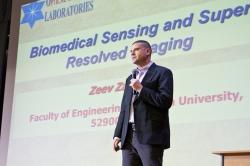 Международный оптический семинар начал работу в Петербурге
