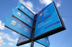 ПМЭФ-2015: существует ли экономика знаний в России?