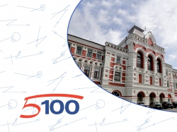 Крупнейшая международная конференция QS Worldwide начала работу в Нижнем Новгороде