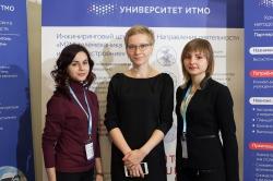 Петербургский инновационный форум: свобода предпринимательства, стартапы и импортозамещение