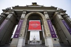 Наука и жизнь будущего: в Москве прошел форум «Открытые инновации»