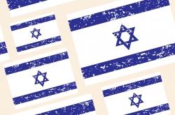 Израиль покажет миру разработчиков петербургских технопарков