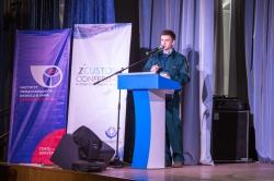 Конференция без границ: в Санкт-Петербурге собрались молодые специалисты таможенного дела