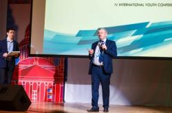 i-Customs: Wieslaw Czyzowicz On Shifts in Customs Legislation Paradigms