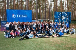 Volunteering Unlimited: Students from Russia's 35 Regions Presented Their Projects in Yagodnoe