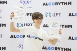 Algorithm Summer School: New ITMO-STC Initiative