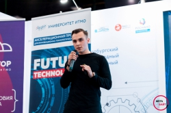 ITMO's Business Incubator Transforms, Will Focus on Acceleration