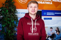 Academic Mobility: ITMO Student on Studying in Poland