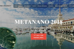 METANANO-2018 Conference: How to Participate and What to Expect