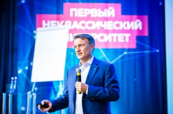 """Sberbank President Herman Gref: """"R&D That People Ridiculed Yesterday is Taking Over Markets Today"""""""