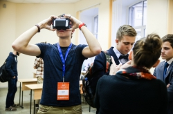 ITMO Students Develop VR Lecture Hall to Replace Onsite Education