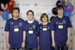 Russia Secures ACM ICPC-2018 World Champion Title