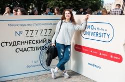 ITMO.STARS: Exclusive Way to Join ITMO University.