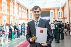 Gennady Korotkevich Named One of St. Petersburg's Best Students