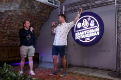 """""""Quantum Potential"""" Science Stand-Up Show Returns In Second Installment"""