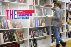 THE World University Rankings-2019: More Russian Universities Join the Top List