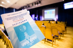 ITMO University Hosts BPO'2018 Conference