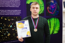 WorldSkills Winner on His Competition Experience
