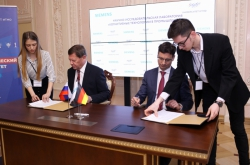 ITMO University and Siemens Launch Joint Research Lab