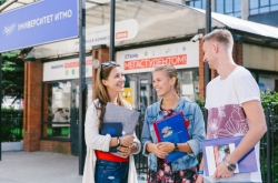 ITMO University's Master's Degree Programs in 2019: Don't Miss Your Opportunity