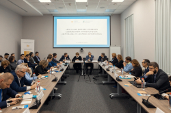 The Art of Managing the University of the Future: A Roundtable on Effective University Governance Held in St. Petersburg